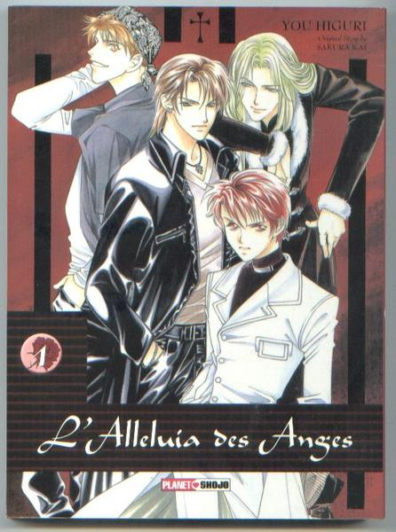 L Alleluia des Anges Band 1