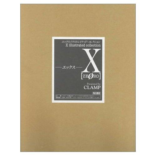 X - Illustrated Collection Zero HC (jap.)