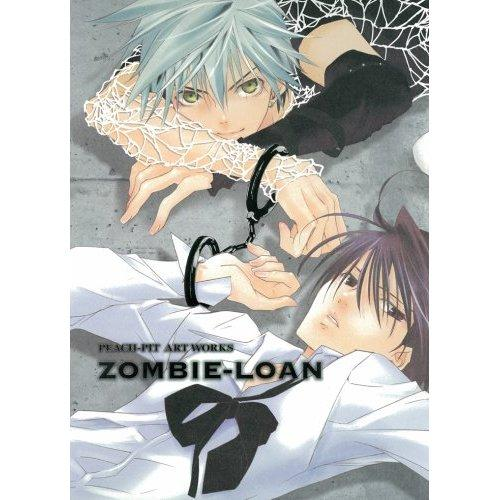Peach Pit - Zombie-Loan Artworks (jap.)  SC